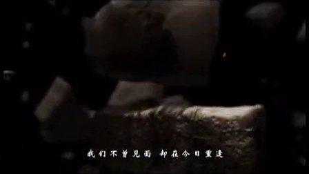 《黄埔军校》纪录片片头