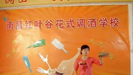 江西南昌花式调酒培训学校女学员练习视频:两壶一瓶