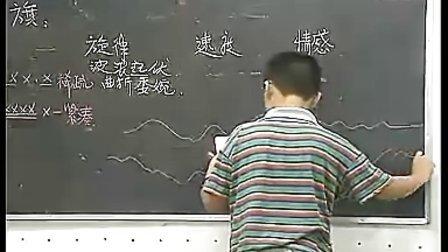 七年級音樂优质课展示上册《忆红岩》西南师大版詹红