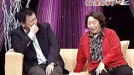 彭玉—影视风云路