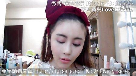 粉嫩樱花妆容 IGisele的日常妆