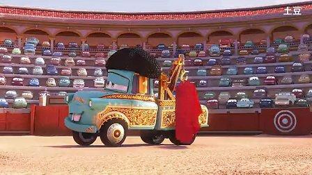 《赛车总动员2》番外短片《拖线狂想曲》