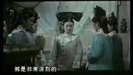 翡翠物语 第一集  玉石之王