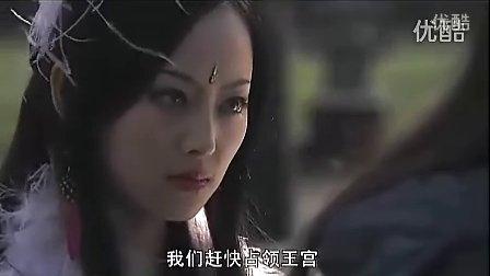 女娲传说之灵珠 10
