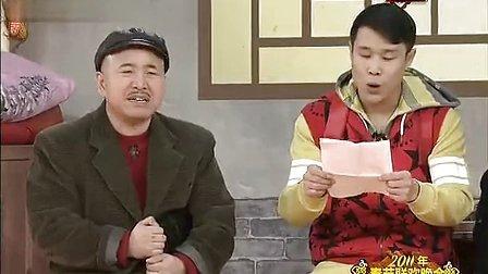 历届春晚小品集 - 小品《同桌的你》赵本山、王小利、李琳、小沈