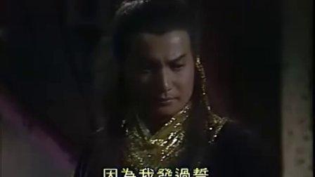 1981版杨门女将 02B