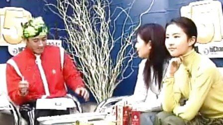 刘亦菲 刘涛,台湾网络聊天室,2004