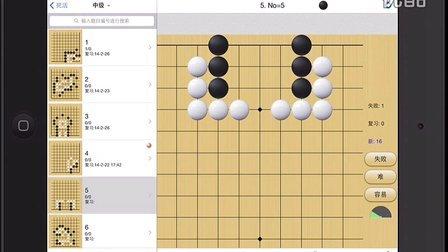 iOS围棋大师背单词类软件学习功能 (iPad围棋)