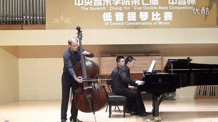 柔板与快板,低音提琴与钢琴 (舒曼)