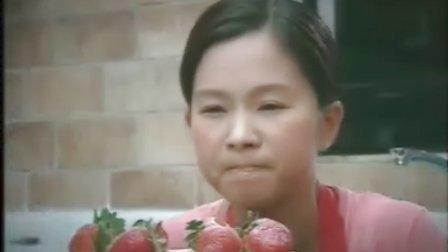 赤沙印记 四叶草 06
