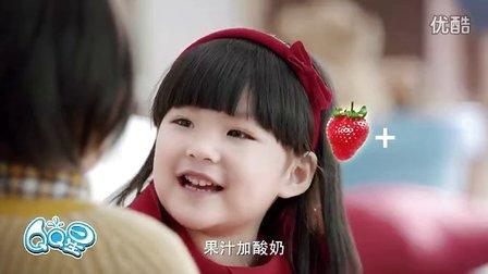 QQ星营养果汁酸奶_15s