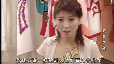 笑笑茶楼II[国语] 婆媳情