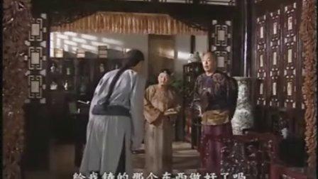 布衣知县梵如花 23