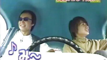 Love Love_1999.10.02_143 箱根合宿