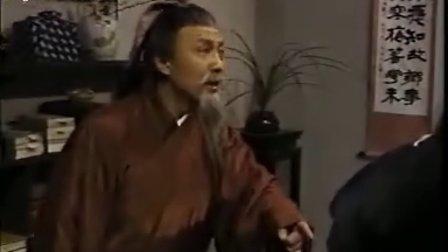 梁山奇情15