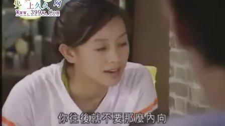 迷幻密碼(女生宿舍)-2