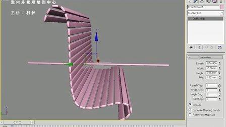 3DMAX—长椅模型制作过程