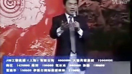 诺基亚参加黑龙江电视台赈灾义演