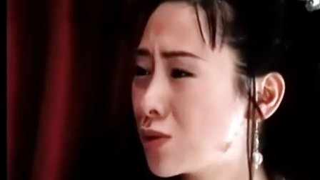浪子大钦差[国语] 16