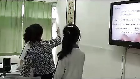 小学四年级数学优质课视频《解决问题的策略》苏教版汪老师