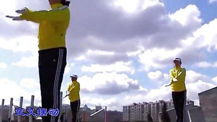 正版:鸡西市第三套行进有氧健身操【早操】_高清
