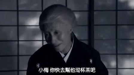 金田一耕助八墓村b(稻垣吾郎版)