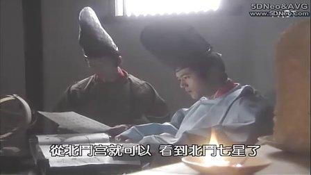 陰陽師系列真人版特輯第02集