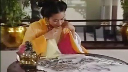 大刺客[粤语] 20
