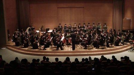 复旦大学2014新年音乐会《卡门组曲》