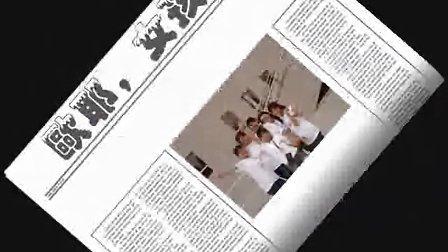 安徽财经大学04财政4班电子相册视频