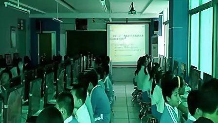 幻灯片路径动画的设置小学四年级信息技术
