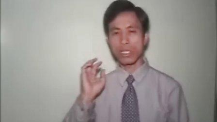 完整阳宅师资课程(大汉易经函授学校)12