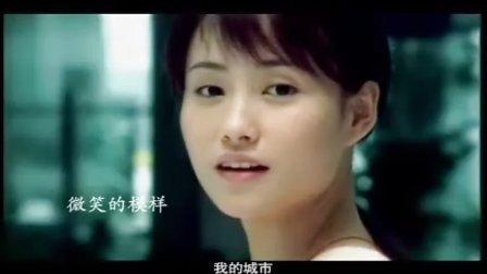 张靓颖成都最新宣传片【因为有你,成都更美丽】