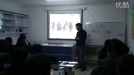 20090415 博润家政 职业心理 服务心理 杨波