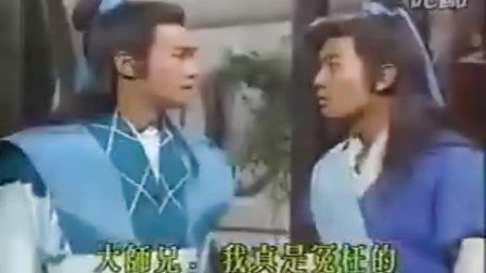 《郑伊健》金蛇郎君20集全02国语VCD