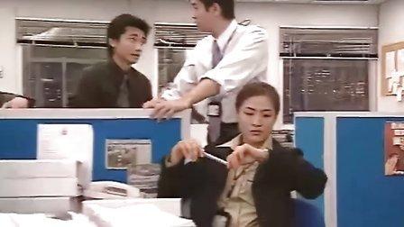 勇探实录06