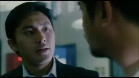 惊天大贼王 04