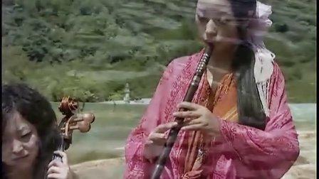 音画新视听:小河淌水