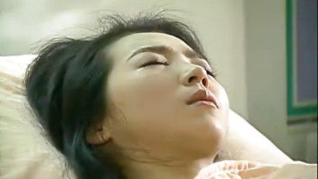 『郭妃丽』《丑女大翻身》10