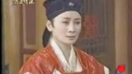 君臣情深之王伯东05
