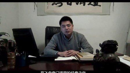 奇门飞甲秘诀(见证精品视频)