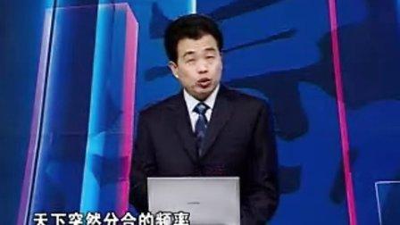《商品三国 解码竞争》(3)刘备入围
