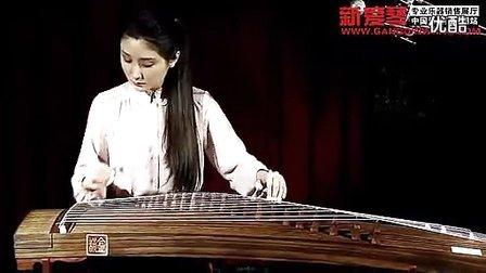 古筝曲收藏《高山流水》经典古筝视频 高清_标清