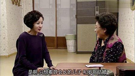 好好长大的女儿荷娜 29韩语中字
