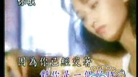 【Parmacn】叶启田《可怜的人》MTV