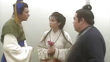 大刺客[粤语] 03