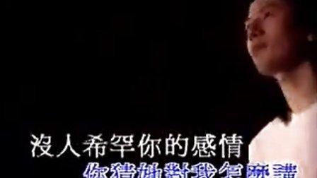郑钧:路漫漫mtv