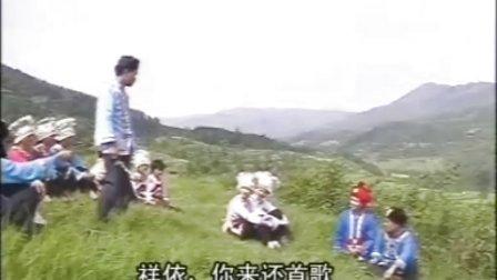 西部贵州黔东南剑河磻溪化敖原生态北侗族爱情歌剧 第二级共六级