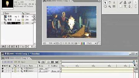 银成阳影视后期制作软件AE视频 技术 (1)
