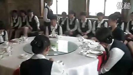 餐厅服务流程